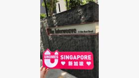 新加坡|Interweave 近Curtin